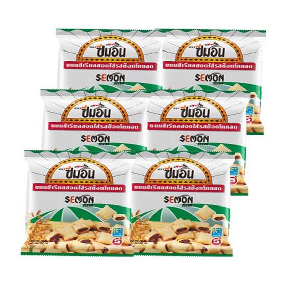 ซีมอน ขนมซีเรียลสอดไส้ช็อกโกแลต 34 กรัม (แพ็ก 6 ชิ้น)