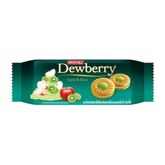 ดิวเบอร์รี่ คุกกี้แยมกีวีแอปเปิ้ล 36 กรัม (แพ็ก 12 ชิ้น)