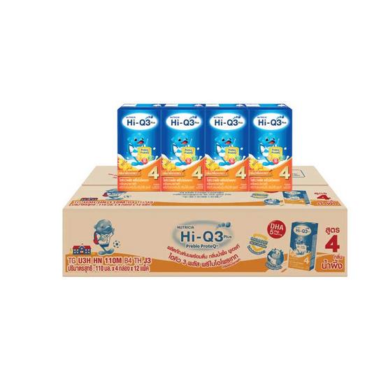 ไฮคิว 3 พลัส นมUHT รสน้ำผึ้ง 110 มล. (ยกลัง 48 กล่อง)