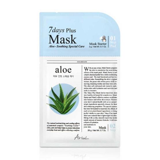 Ariul มาส์กแผ่น 7 Days Plus Mask Aloe 23 กรัม