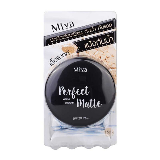 Miva แป้งผสมรองพื้นเนื้อแมทท์ Perfect Matte White Powder SPF20 12 กรัม