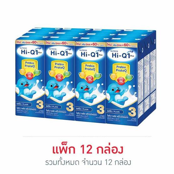 ไฮคิว 1 พลัส นมUHT รสจืด 180 มล. (แพ็ก 12 กล่อง)