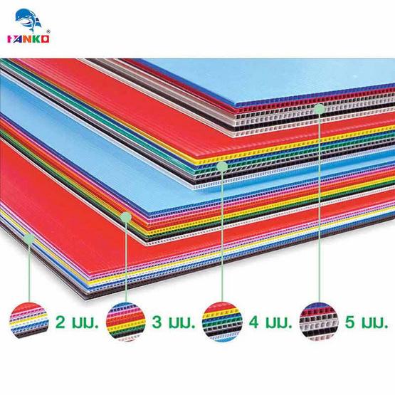 PANKO แผ่นฟิวเจอร์บอร์ด 65x49 ซม. หนา 2 มม. สีใส (แพ็ค3แผ่น)