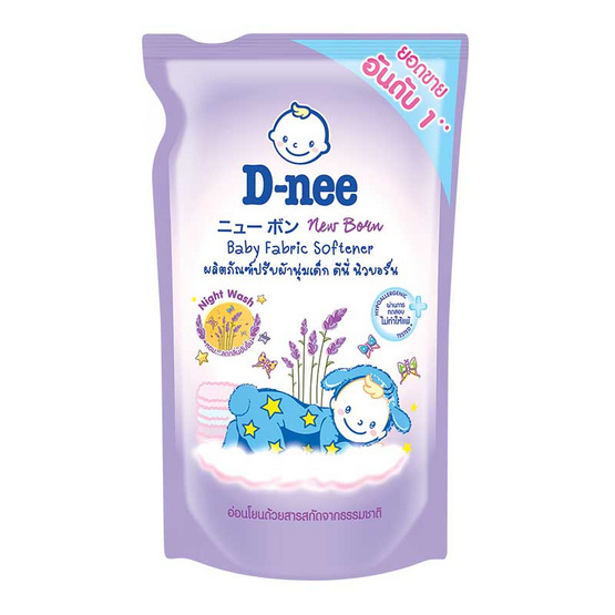 D-nee ปรับผ้านุ่มเด็ก ลิตเติ้ลสตาร์ซักกลางคืน 600 มล.