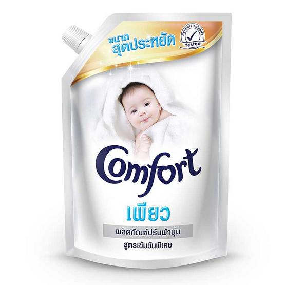 Comfort ปรับผ้านุ่มคอมฟอร์ทเพียว 1400 มล.