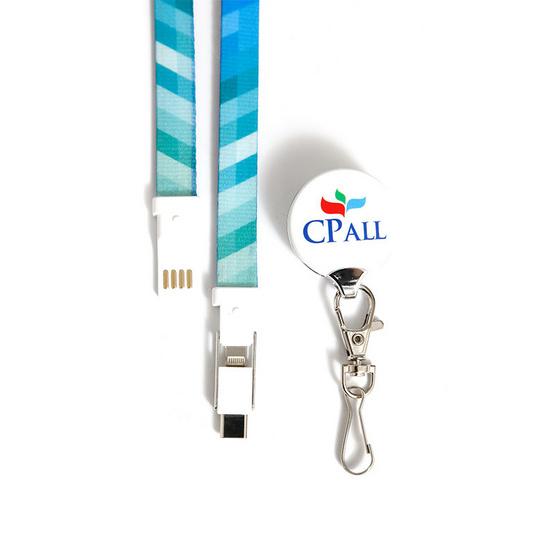 CP ALL สายคล้องบัตร หัวสายชาร์จ สีน้ำเงิน 1 แพ็ค 2 ชิ้น