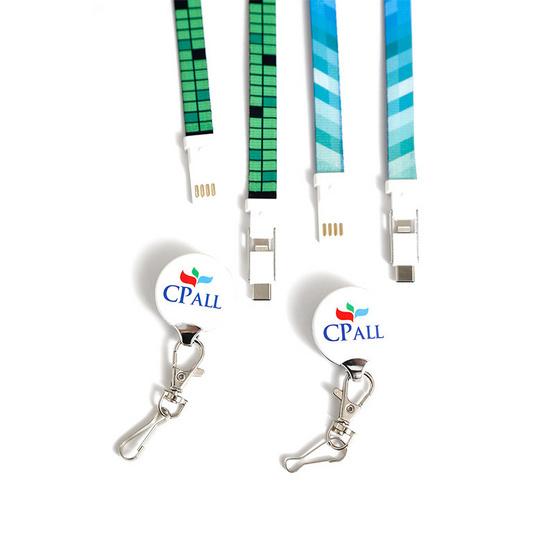 CP ALL คล้องบัตร หัวสายชาร์จ สีน้ำเงิน สีเขียว  1 แพ็ค 2 ชิ้น