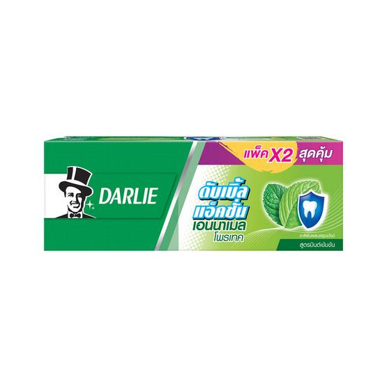 ดาร์ลี่ ยาสีฟัน ดับเบิ้ลแอ็คชั่นเอนนาเมลโพรเทค 140 กรัม (แพ็กคู่)