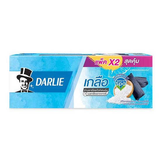 ดาร์ลี่ ยาสีฟัน เกลือถ่านชาร์โคลไวท์เทนนิ่ง 140 กรัม (แพ็กคู่)