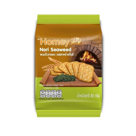 โฮมมี ขนมปังกรอบ รสสาหร่ายโนริ 80 กรัม (แพ็ก 6 ชิ้น)