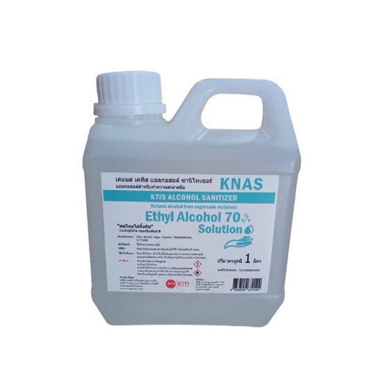 Knas แอลกอฮอล์ทำความสะอาดมือ 70% ขนาด 1 ลิตร