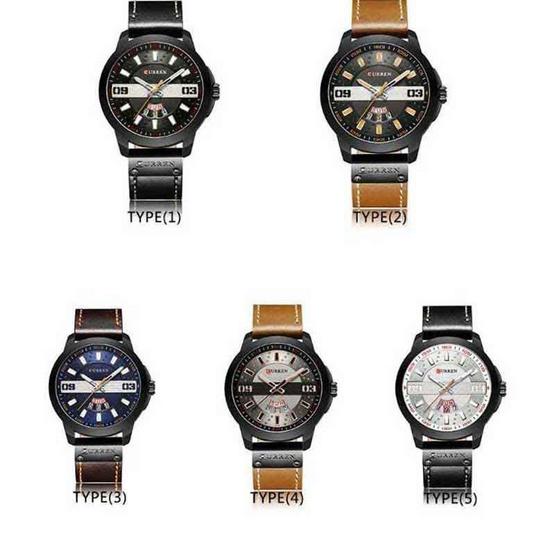 Curren นาฬิกาข้อมือ C8286น้ำตาล