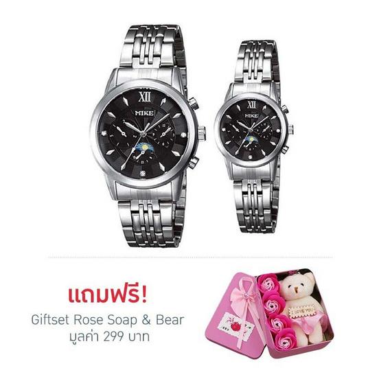 MIKE นาฬิกาคู่รัก  สีดำ/เงิน รุ่น M-8134