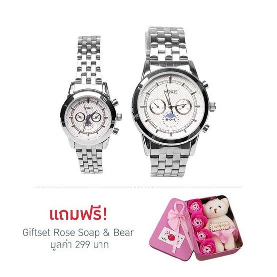 MIKE นาฬิกาคู่รัก  หน้าปัดสีขาว รุ่น M-8811
