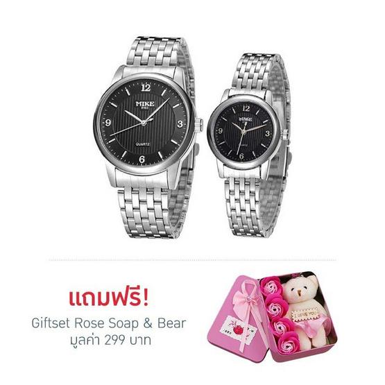 MIKE นาฬิกาคู่รัก สีดำ/เงิน รุ่น M-8163