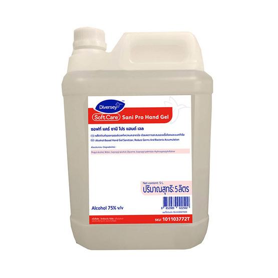 Softcare เจลล้างมือแอลกอฮอล์ 5 ลิตร