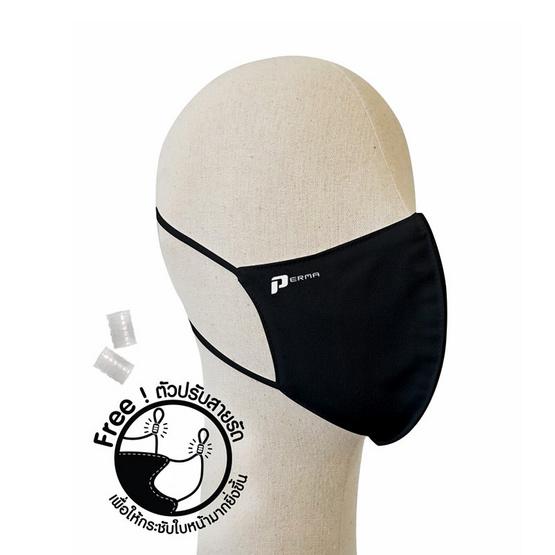 Perma หน้ากากสีดำ Free Size (K1)