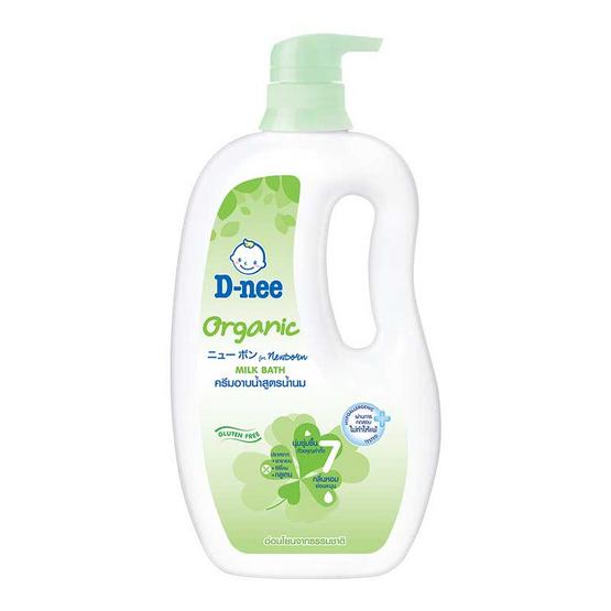 ดีนี่ ครีมอาบน้ำออร์แกนิคมิลค์ เขียว ขวดปั้ม 800 มล.