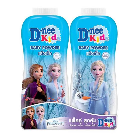 ดีนี่คิดส์แป้งเด็กโฟรเซ่นฟ้า แพ็กคู่ 380 กรัม