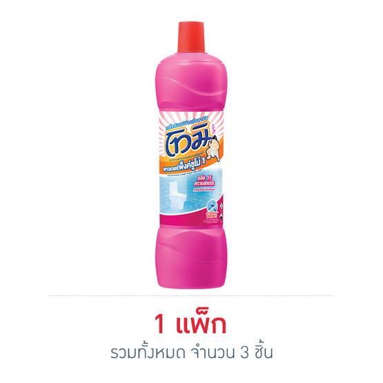 โทมิ น้ำยาล้างห้องน้ำ สีชมพู 850 มล. (แพ็ก 3 ชิ้น)