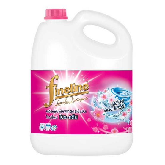 ไฟน์ไลน์โปรคลีนซักผ้าสีชมพู 3000 มล. แกลลอน