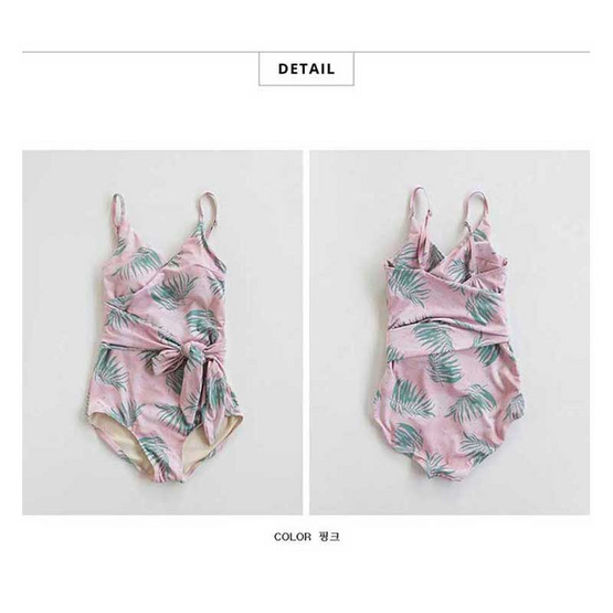 Wolfox Swimwear One Piece Pink Lady
