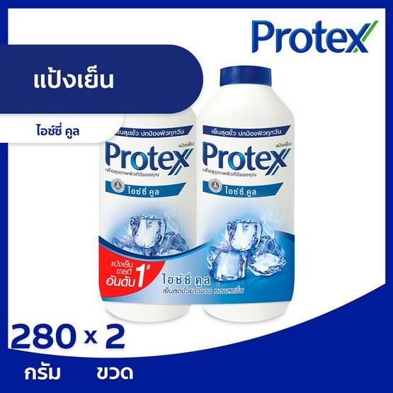 โพรเทคส์ แป้งเย็น ไอซ์ซี่คูล 280 กรัม (แพ็กคู่)