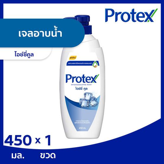 โพรเทคส์ ครีมอาบน้ำ ไอซ์ซี่คูล 450 มล.