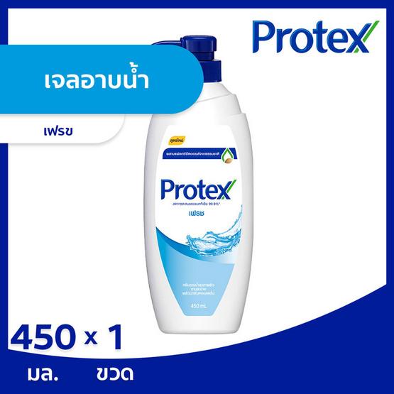 โพรเทคส์ ครีมอาบน้ำ เฟรช 450 มล.