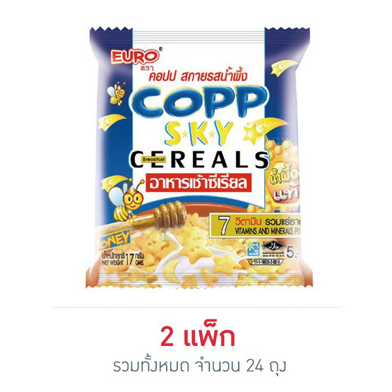 คอปปสกาย อาหารเช้า รสน้ำผึ้ง 17 กรัม (12 ชิ้น)