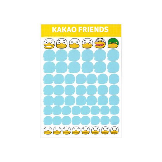 สติ๊กเกอร์ KAKAO FRIENDS KK245-07