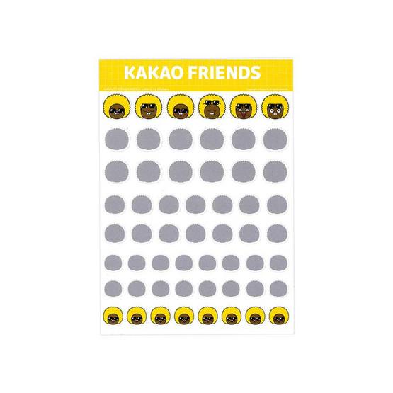 สติ๊กเกอร์ KAKAO FRIENDS KK245-08 เทา