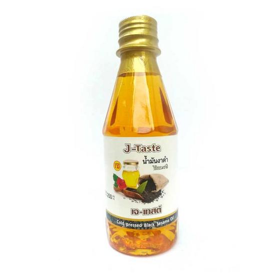 J-Taste น้ำมันงาดำสกัดเย็น 100% ขนาด 250 มล.