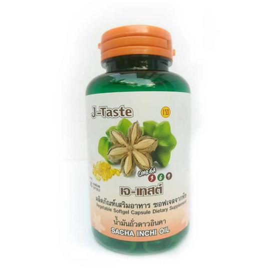 J-Taste น้ำมันถั่วดาวอินคาสกัดเย็นในซอฟเจลจากพืช ขนาด 450 มก. บรรจุ 90 ซอฟเจล