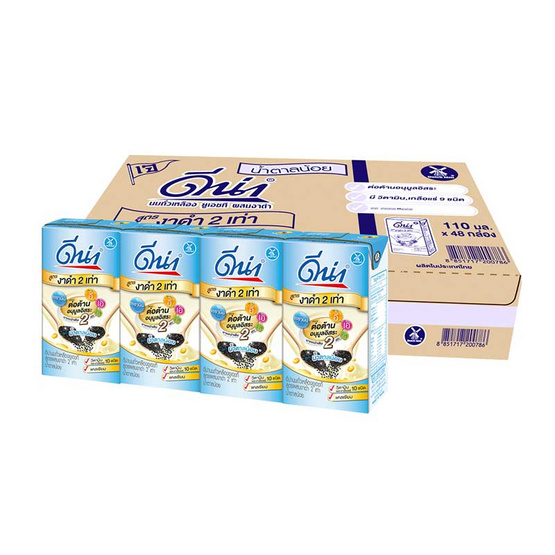 ดีน่า นมถั่วเหลืองUHT สูตรงาดำ หวานน้อย 110 มล. (ยกลัง 48 กล่อง)