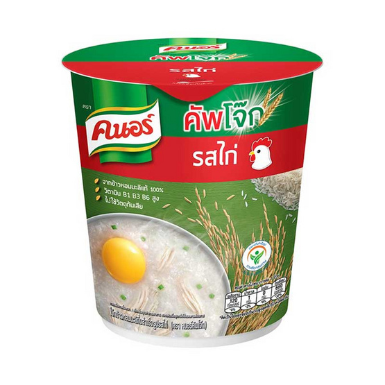 คนอร์คัพโจ๊กรสไก่ชนิดถ้วย 35 กรัม (แพ็ก 6 ถ้วย)