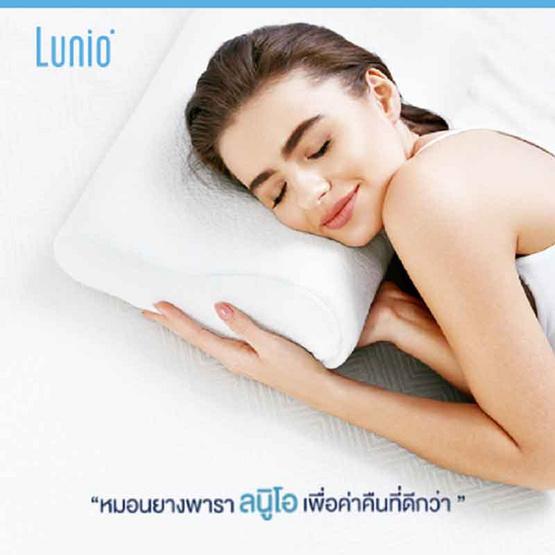 Lunio Supreme Support (ทรงshoulder) หมอนยางพาราแท้100% นวดศีรษะ บรรเทาปวดเมื่อย กระตุ้นระบบหมุนเวียนเลือด