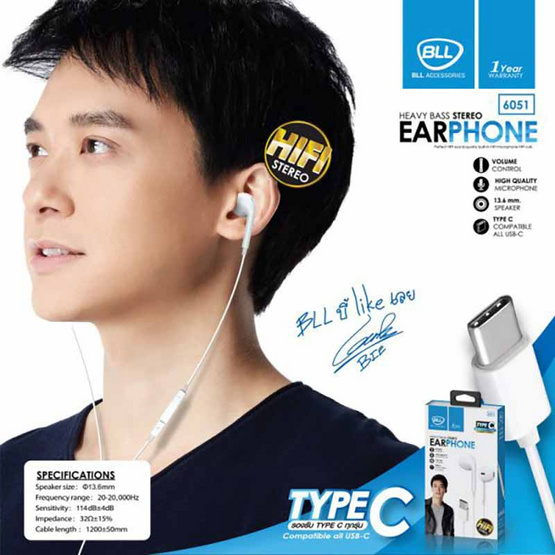 BLL หูฟัง Earbud ขั้วสาย Type-C รุ่น BLL6051