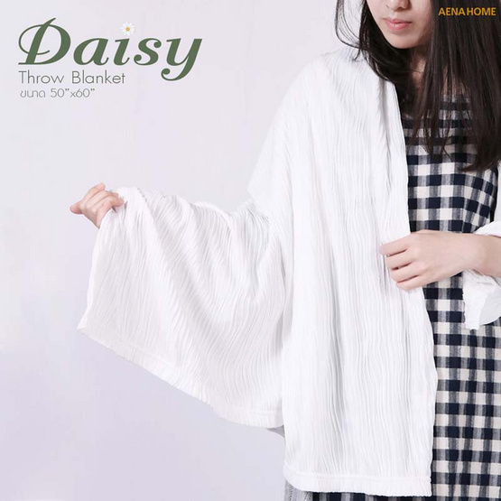 Aena ผ้าห่ม DAISY THROW