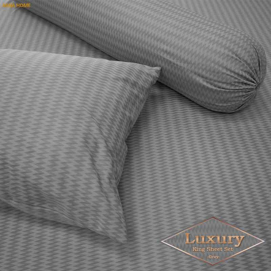 Aena ชุดผ้าปูที่นอน Luxury สีเทา