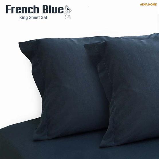 Aena ชุดผ้าปูที่นอน French Blue