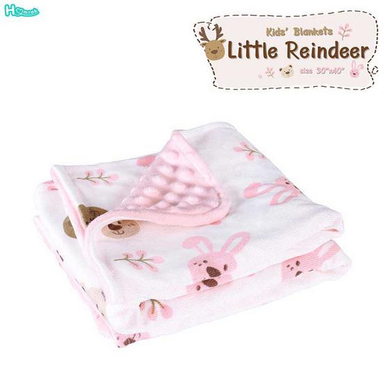 Homrak ผ้าห่มเด็ก Little Reindeer 30x40 นิ้ว