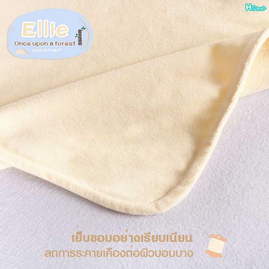 Homrak ผ้าห่ม Ellie 30x40 นิ้ว