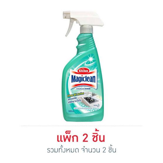 มาจิคลีน ผลิตภัณฑ์ทำความสะอาดห้องครัว แบบสเปรย์ 500 มล.