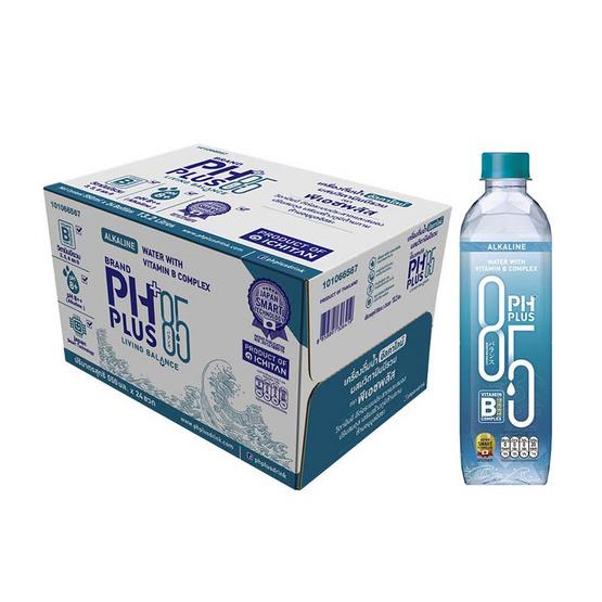 น้ำดื่มพีเอชพลัส 550 มล. (ยกลัง 24 ขวด)