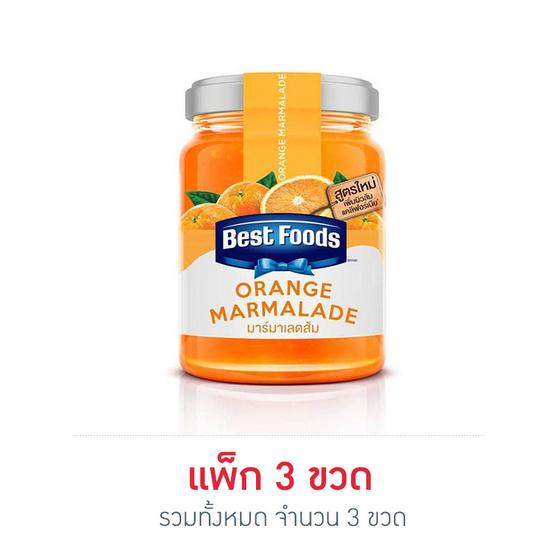 เบสท์ฟู้ดส์แยมรสส้ม 160 กรัม