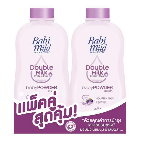 เบบี้มายด์ ดับเบิ้ล มิลค์ โปรตีน พลัส ผลิตภัณฑ์แป้งฝุ่นโรยตัว 380 กรัม แพ็กคู่