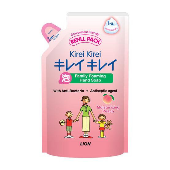 คิเรอิ โฟมล้างมือ ถุงเติม (พีช) 200 มล.