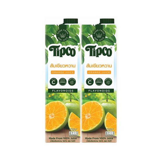 ทิปโก้ น้ำส้มเขียวหวาน 100% 1,000 มล.