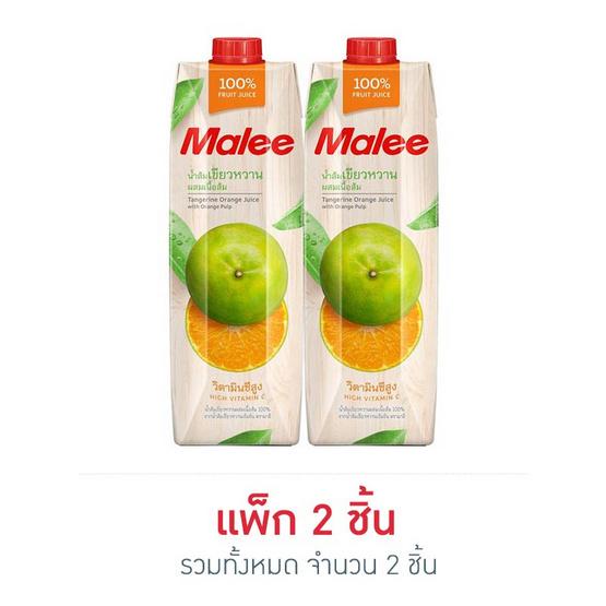 มาลี น้ำส้มเขียวหวาน 100% 1,000 มล.